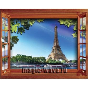 Аппликация VIZZLE Окно в Париж