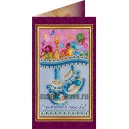 Вышивка бисером С рождением сыночка (открытка)