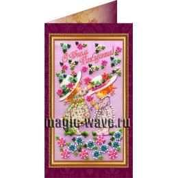Вышивка бисером С Днем Рождения 2 (открытка)