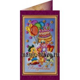 Вышивка бисером Поздравляю (открытка)