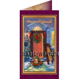 Вышивка бисером Весёлого Рождества (открытка)