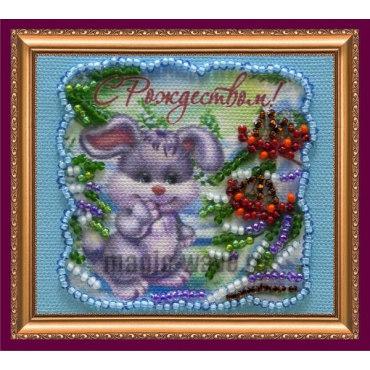 Вышивка бисером Магнит С Рождеством-1