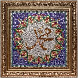 Алмазная вышивка Мухаммед - пророк Аллаха