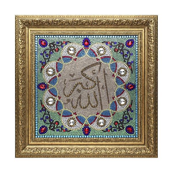 Алмазная вышивка Бог Велик Аллаху Акбар