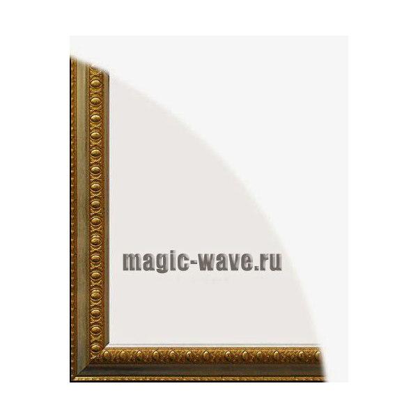 Универсальная рамка для картин Charlotta (размер 40*50)
