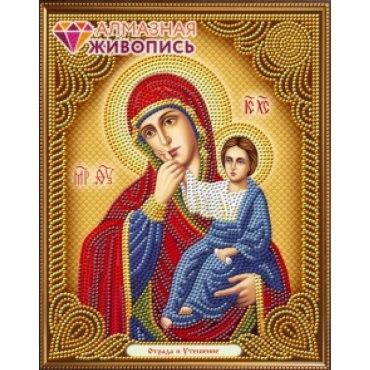 Алмазная живопись Икона Отрада и Утешение
