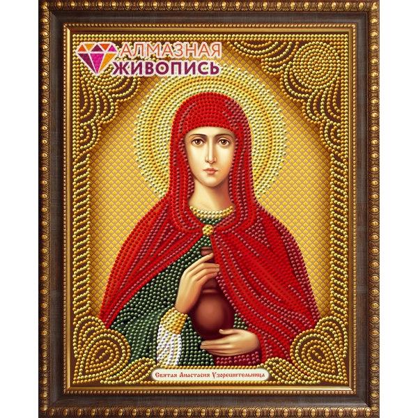 Алмазная вышивка Икона Святая Анастасия Узорешительница