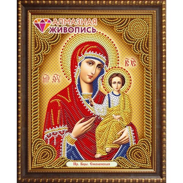 Алмазная вышивка Икона Божией Матери Смоленская