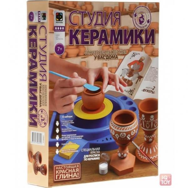 Студия керамики. Фужеры