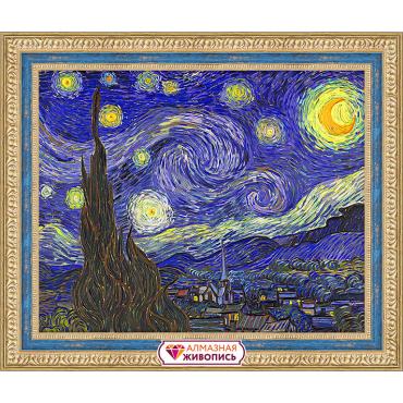 Алмазная вышивка Звездная ночь. Ван Гог