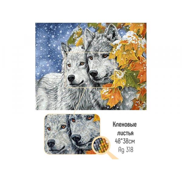 «Кленовые листья» Алмазная вышивка Гранни
