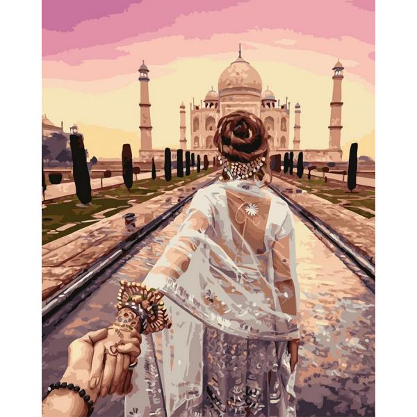 Следуй за мной «Тадж Махал»