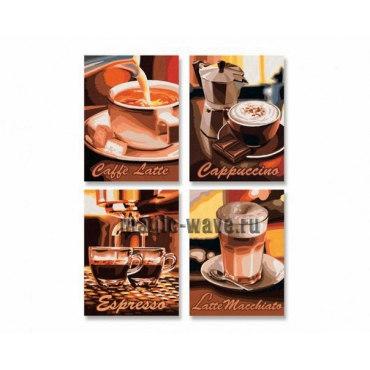 Кофе 4 шт