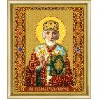 Алмазная вышивка Николай Чудотворец