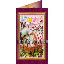 Вышивка бисером С любовью (открытка)