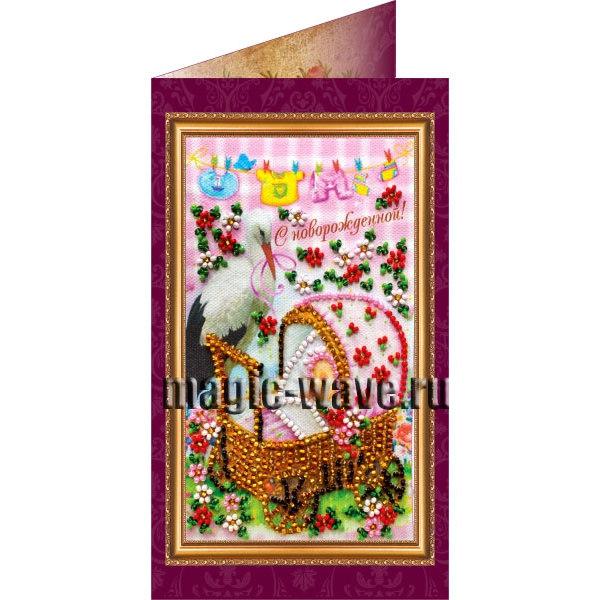 Вышивка бисером С новорожденной (открытка)
