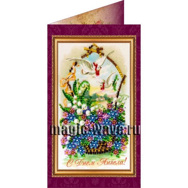 Вышивка бисером С Днем Ангела (открытка)