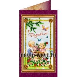 Вышивка бисером С Днем Рождения (открытка)