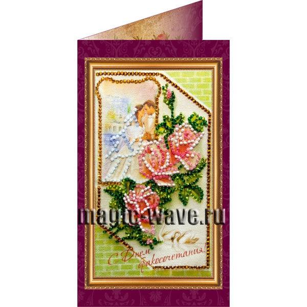 Вышивка бисером С днем бракосочетания (цветы)
