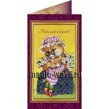 Вышивка бисером Любимой бабушке (открытка)