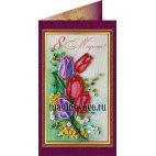 Вышивка бисером 8 Марта (открытка)