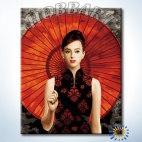 Девушка с солнечным зонтиком