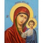 Алмазная вышивка Казанская Пресвятая Богородица