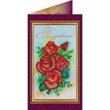 Вышивка бисером Поздравляю-12 (открытка)