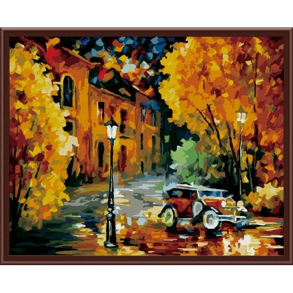 Осенняя улочка