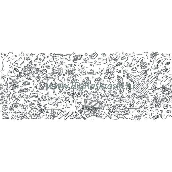 Плакат-раскраска «Подводный мир» (60х150 см)