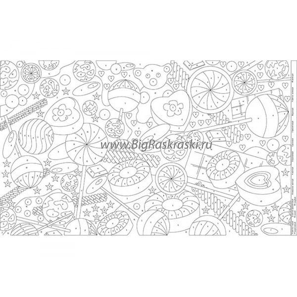 Плакат-раскраска «Конфеты» (60х100 см)