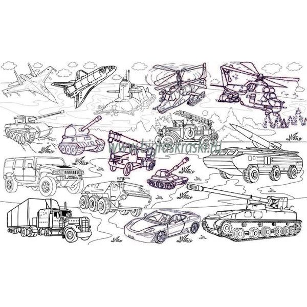 Плакат-раскраска «Техномикс» (60х100 см)