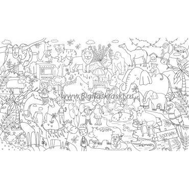 Плакат-раскраска «Зоопарк» (60х100 см)