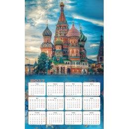 """Алмазная вышивка-календарь """"Храм Василия Блаженного"""" на 2017 год"""