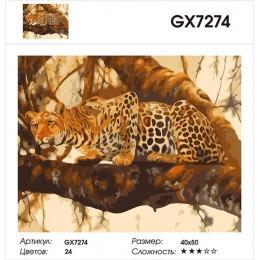 Притаившийся леопард