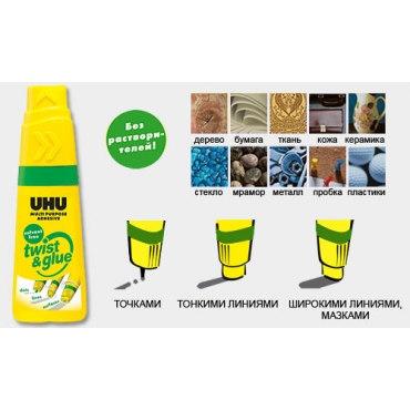 Универсальный клей UHU Twist&Glue без растворителя