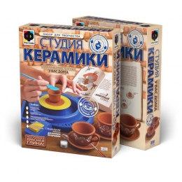 Студия керамики. Кофейный сервиз