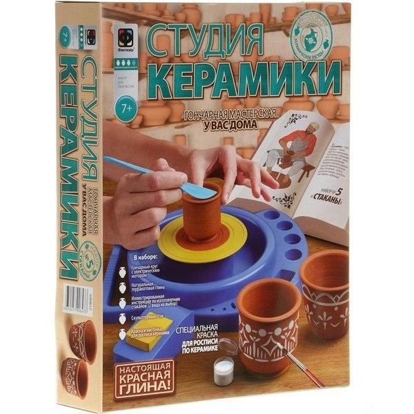 Студия керамики. Стаканы