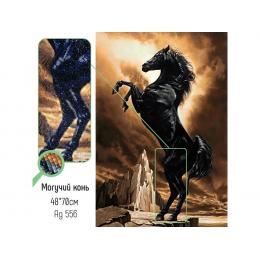 «Могучий конь» Алмазная вышивка Грани