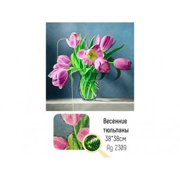"""Весенние Тюльпаны """"Алмазная вышивка"""